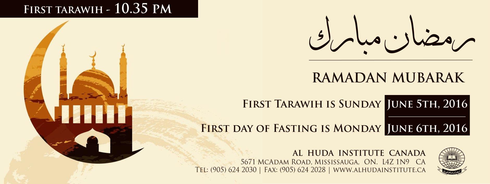 ramadan mubarak-1