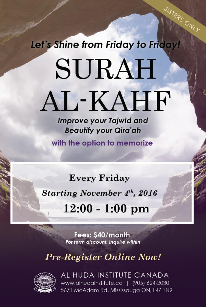kahf-memorize