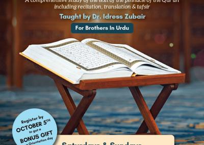 baqarah urdu poster