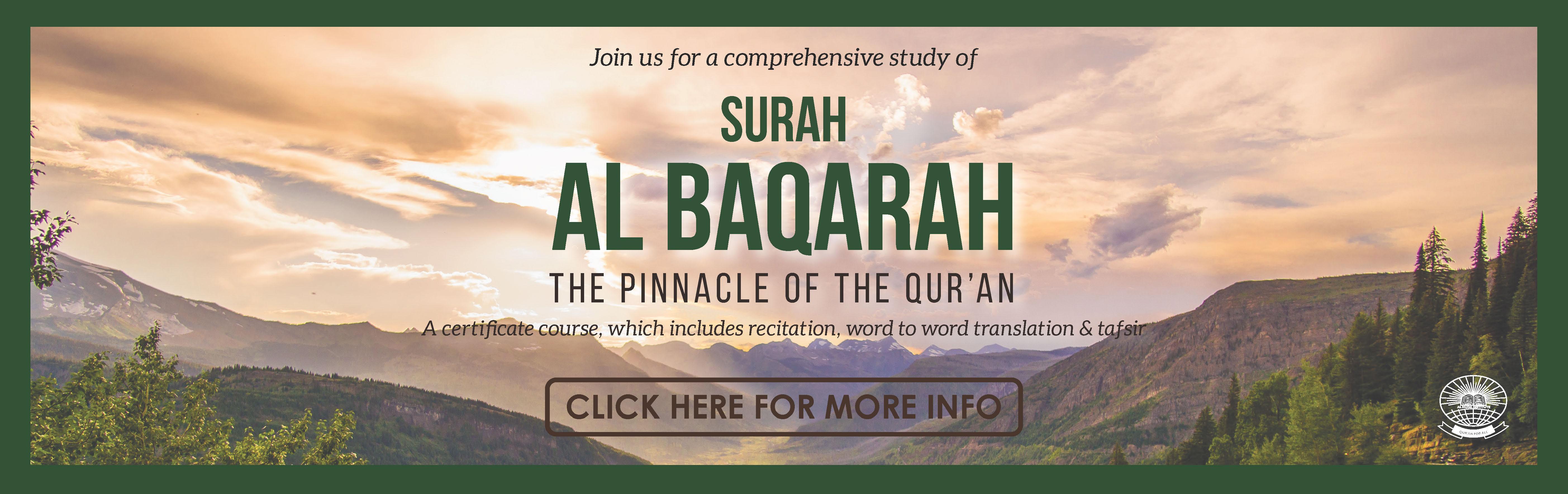 Quran For All - Gambar Islami