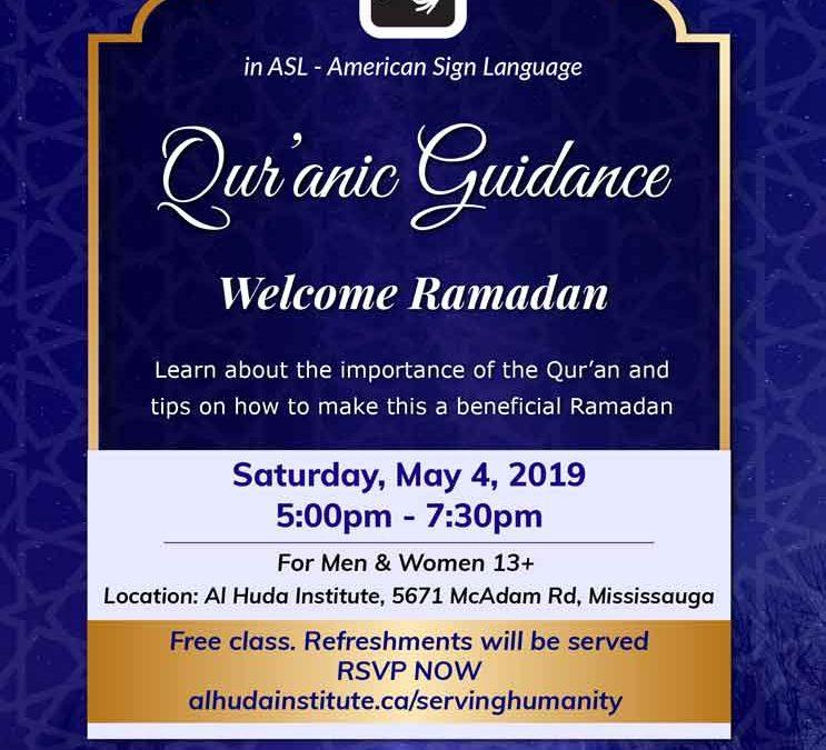 Welcome Ramadan – in ASL