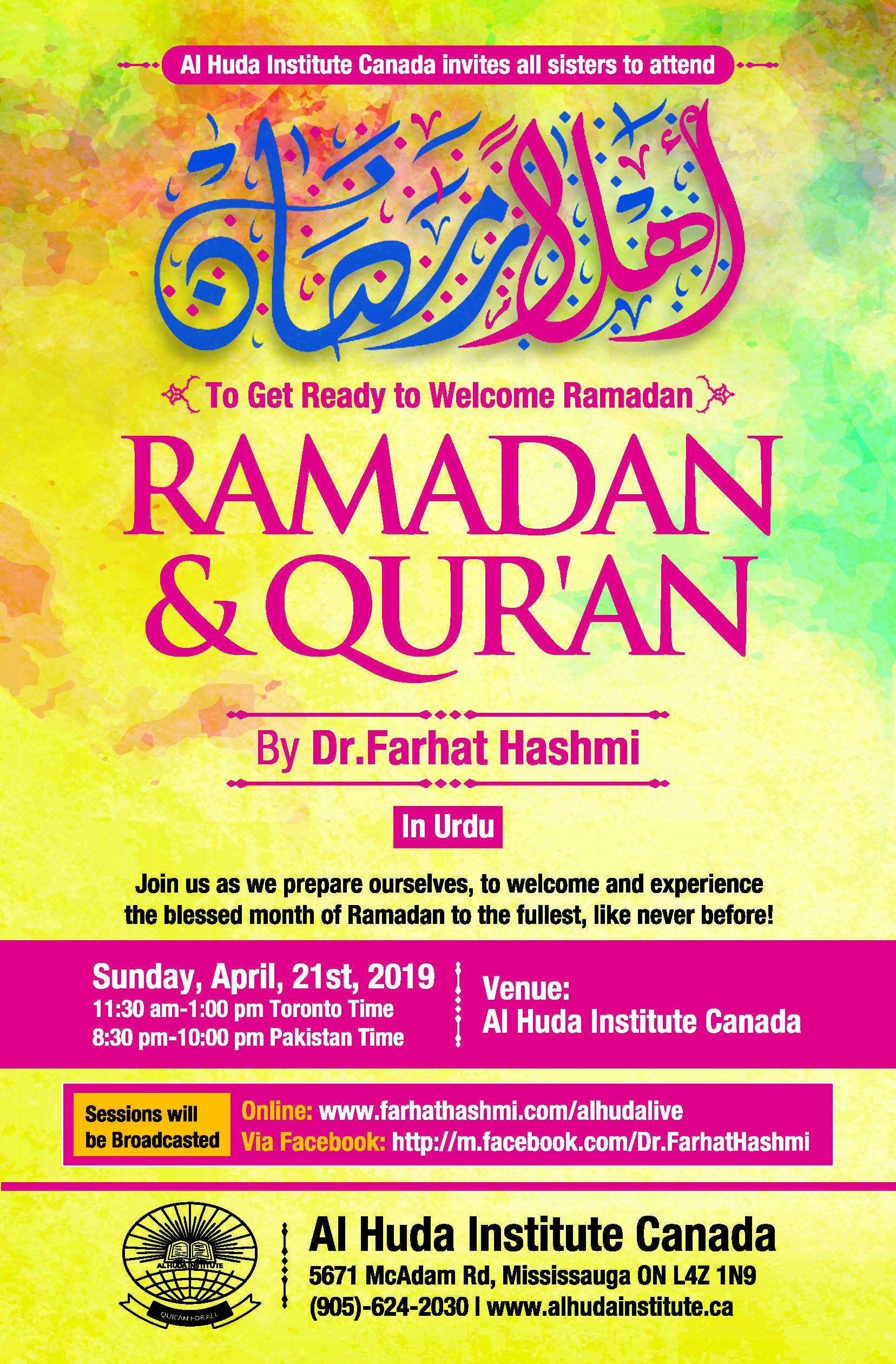 Ramadan 2019 -