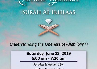 Qur'anic Guidance – Surah Al Ikhlaas