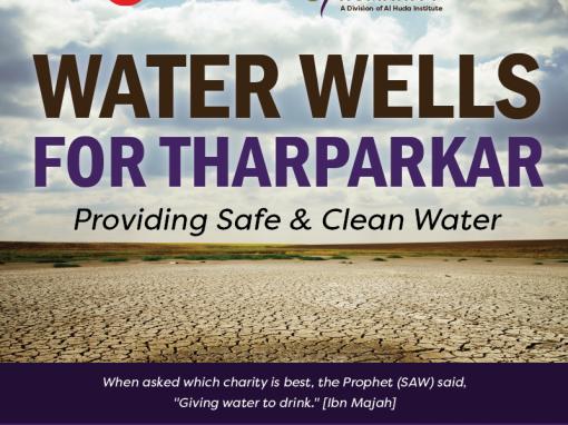 Water Wells for Tharparkar