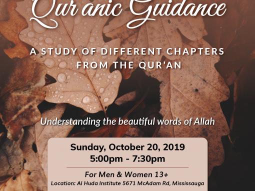 Quranic Guidance – October