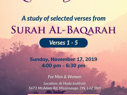 Quranic Guidance November