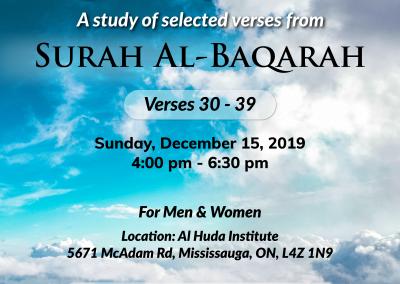 Qur'anic Guidance – December