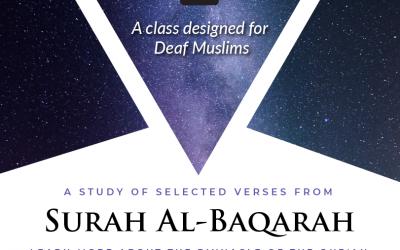Qur'anic Guidance