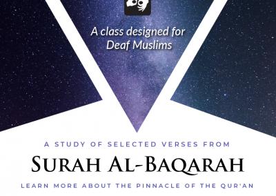 Qur'anic Guidance – Feb '20